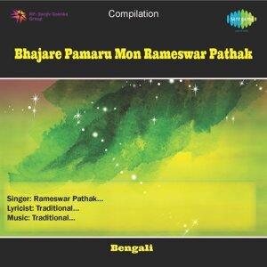 Rameswar Pathak 歌手頭像
