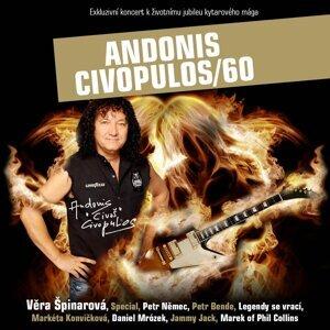 Andonis Civopulos 歌手頭像