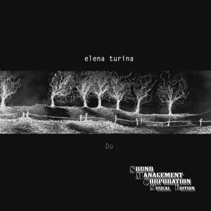 Elena Turina 歌手頭像