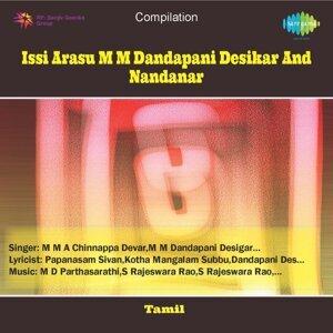 M. M. Dandapani Desikar 歌手頭像