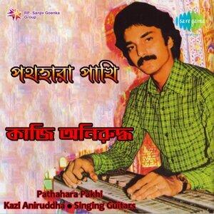 Kazi Aniruddha