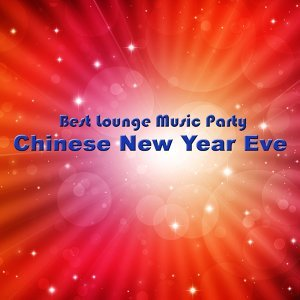 Chinese New Year Eve New Collective 歌手頭像