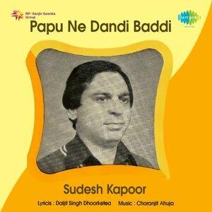 Sudesh Kapoor, Lakhan Pal Lakhan 歌手頭像