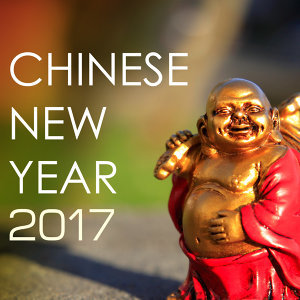Chinese New Year Collective 歌手頭像