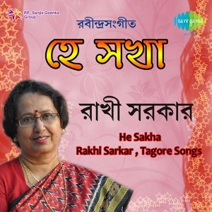 Rakhi Sarkar 歌手頭像
