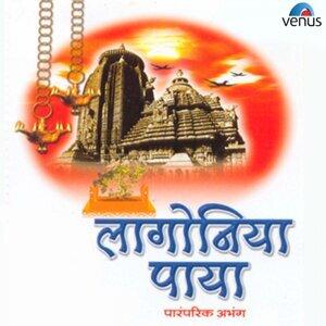 Suresh Wadkar, Ajit Kadkade 歌手頭像