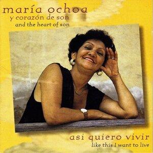 María Ochoa 歌手頭像