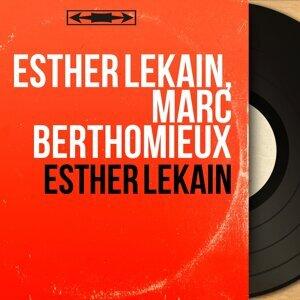Esther Lekain, Marc Berthomieux 歌手頭像
