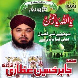 Jabir Hussain Qadri 歌手頭像