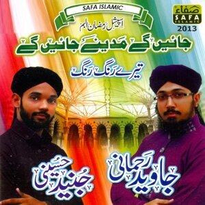 Javed Rehmani, Junaid Hussaini 歌手頭像