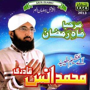 Muhammad Anas Qadri 歌手頭像