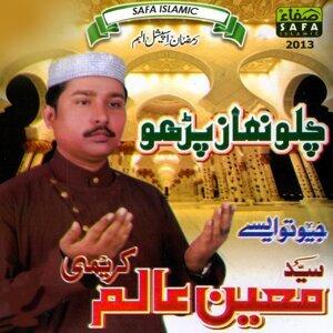 Moin Alam Karimi 歌手頭像