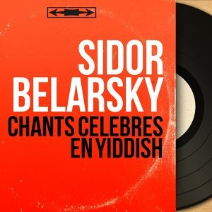 Sidor Belarsky 歌手頭像