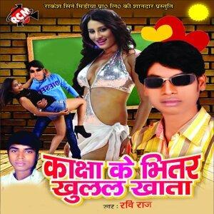 Ravi Raja 歌手頭像