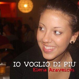 Elena Araveicei 歌手頭像
