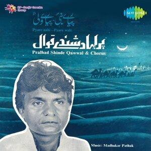 Pralhad Shinde Qawwal 歌手頭像
