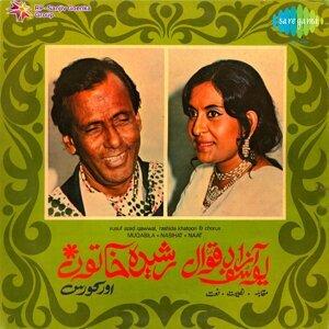 Yusuf Azad Qawwal, Rashida Khatoon 歌手頭像