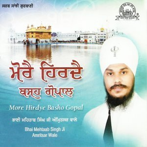 Bhai Mehtaab Singh Ji 歌手頭像