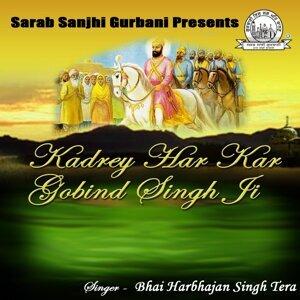 Bhai Harbhajan Singh Tera 歌手頭像