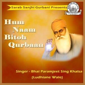 Bhai Paramjeet Sing Khalsa 歌手頭像