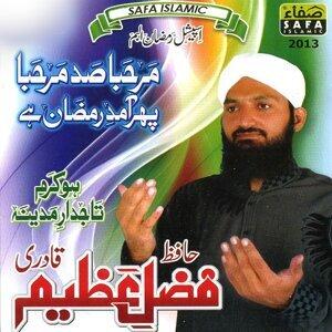 Fazal Azeem Qadri 歌手頭像