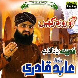 Hafiz Abid Qadri 歌手頭像