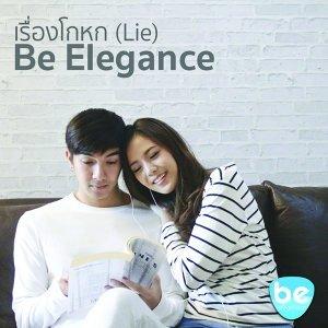Be Elegance 歌手頭像