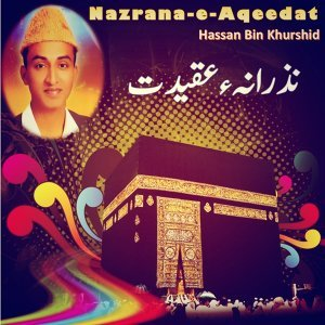 Hassan Bin Khurshid 歌手頭像