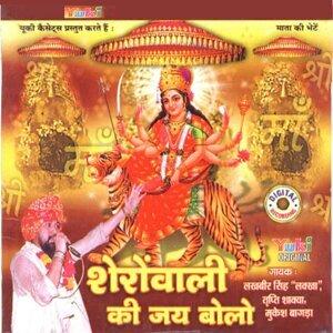 Lakhbir Singh Lakha, Mukesh Bagda, Tripti Shakya 歌手頭像