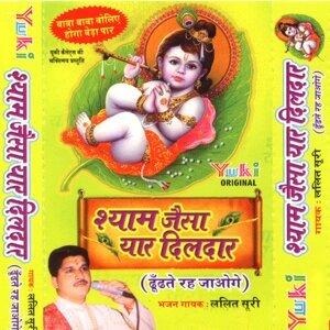 Lalit Suri 歌手頭像