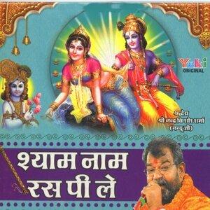 Shri Nand Kishor Sharma 歌手頭像