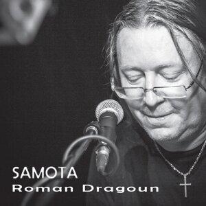 Roman Dragoun 歌手頭像
