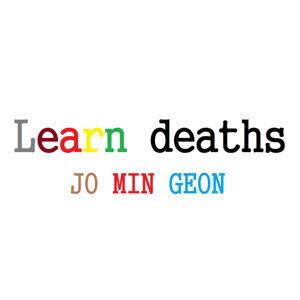 JO MIN GEON 歌手頭像
