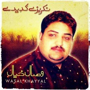 Wasal Khayyal 歌手頭像