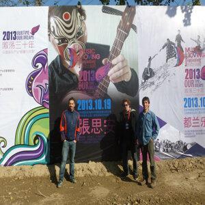 張思安與樂隊 (Djang San + Band) 歌手頭像
