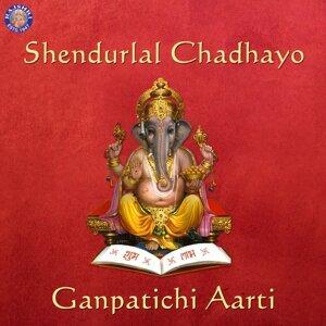 Shishir Satle, Mohan Brahmbhatt, Kumar Sonik, Shobha Samant, Archana Deo 歌手頭像