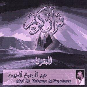 Abd Al Rahman Al Soudaiss, Sheikh Shuraim 歌手頭像