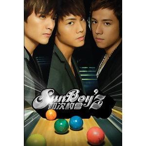 Sun Boy'z 歌手頭像