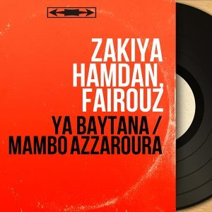 Zakiya Hamdan, Fairouz 歌手頭像