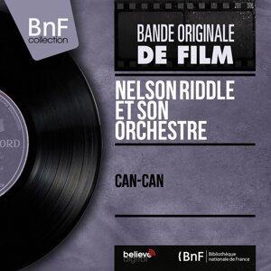 Nelson Riddle et son orchestre 歌手頭像