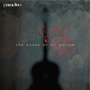 Yunu Park Trio 歌手頭像