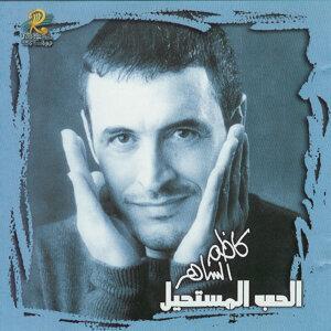 Kadim Al Saher