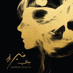 Fayrouz 歌手頭像