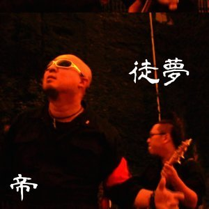 teito_gakudan (帝都樂團) 歌手頭像