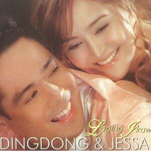 Dingdong Avanzado, Jessa Zaragoza 歌手頭像