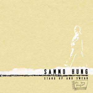Sammo Hung 歌手頭像