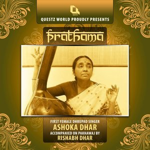 Ashoka Dhar 歌手頭像