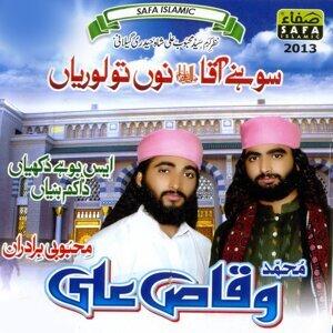 Muhammad Waqas Ali Meboobi 歌手頭像