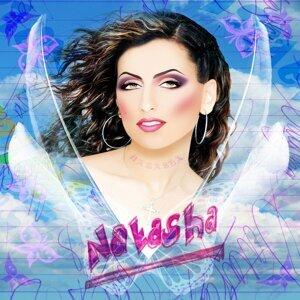 Natasha Anastasi 歌手頭像
