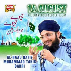 Muhammad Tahir Qadri 歌手頭像
